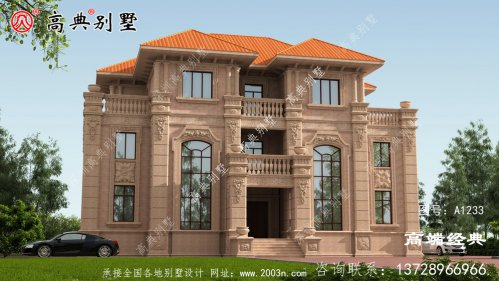 隆德县农村建房设计
