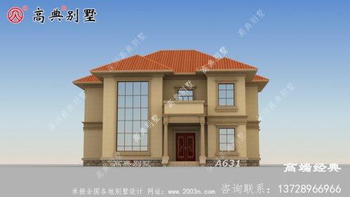 房子外观设计