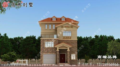 农村房子的设计建成光宗耀祖