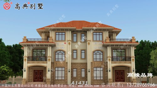 住房设计图胜过城市千万豪宅