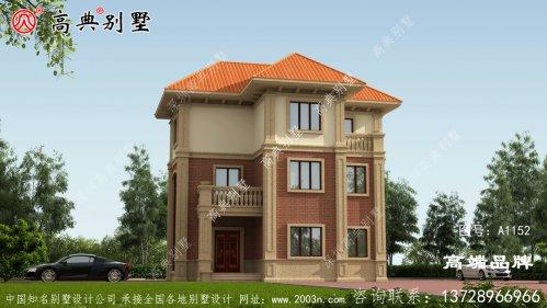 乡村房屋设计给全家人长脸