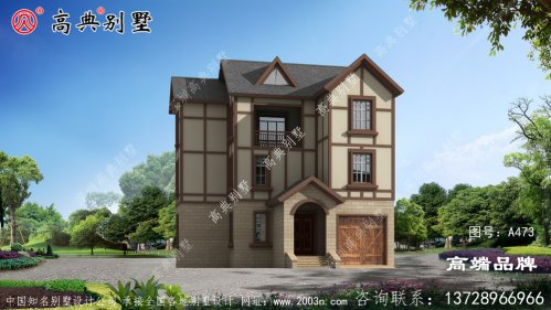 乡村三层别墅设计图,家里人多的,可以